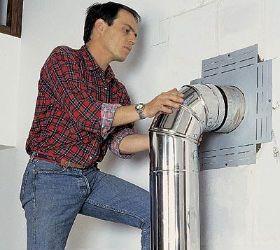 Вывод трубы через стену