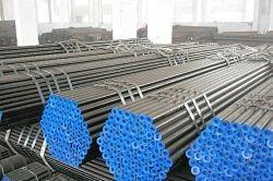 Трубы на заводе