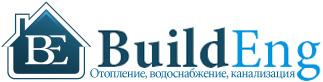 Инженерная сантехника оптом в Москве - Билд Инжиниринг